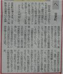 0012-karasu-2.jpg