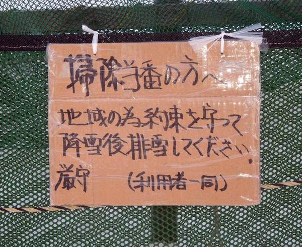 01-tatehuda.jpg