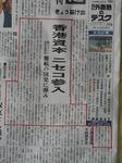 012-niseko-2.jpg