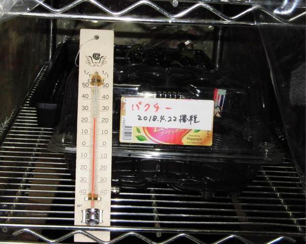 0422-pakuchi-.jpg
