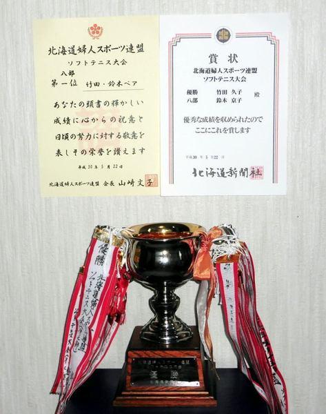 0522-yuushou.jpg