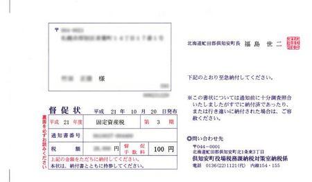1028-toku-2.jpg