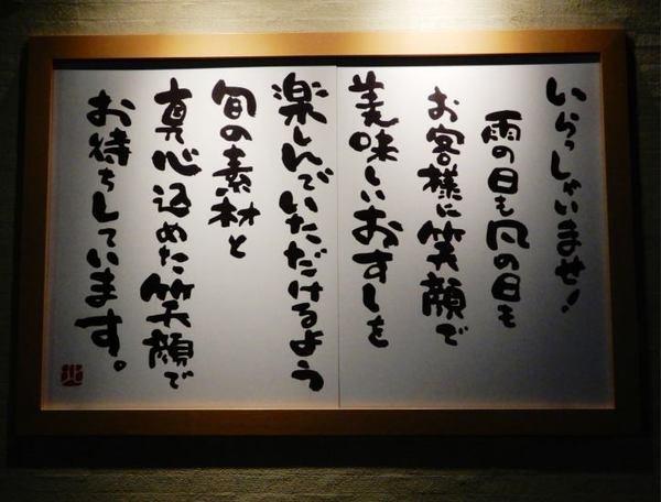 1114-kaitenn-2.jpg