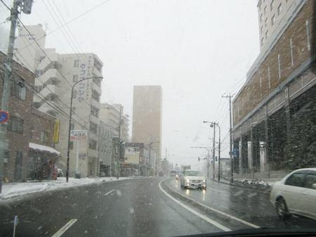 1119-jyouzannkei.jpg