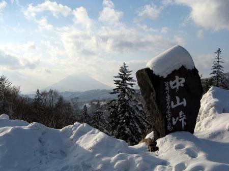 1124-nakayama.jpg