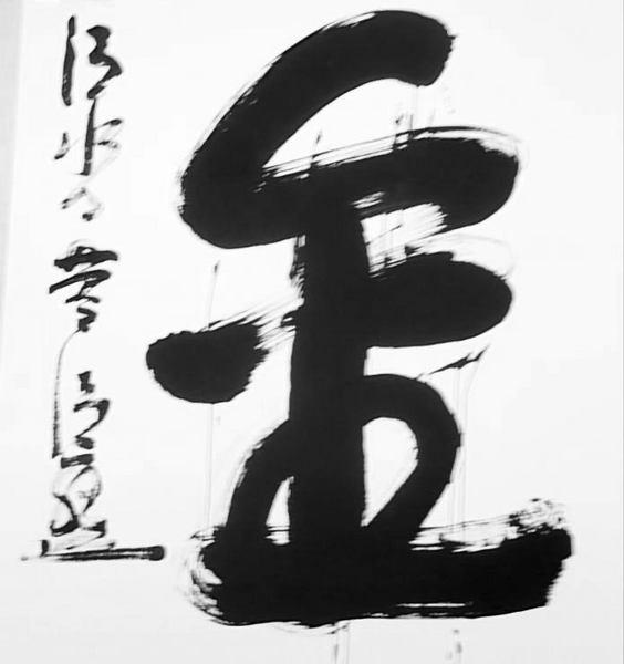 1212-kannji.jpg