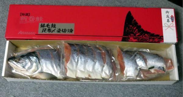 1214-sake.jpg