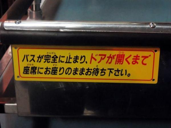 1216-bus-1.jpg