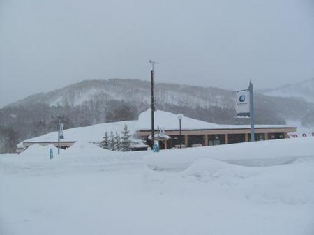 203-ski-house.jpg