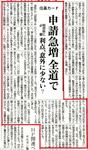222-jyu-ki.jpg