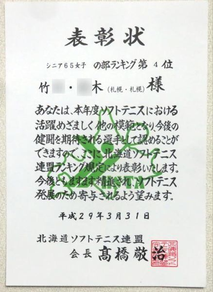 413-no4-2.jpg