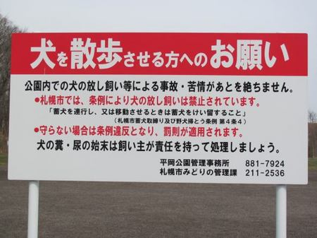 419-inu-sannpo.jpg