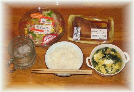 506-yuushoku.jpg