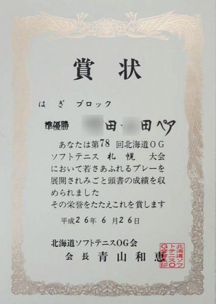 626-jyunn.jpg