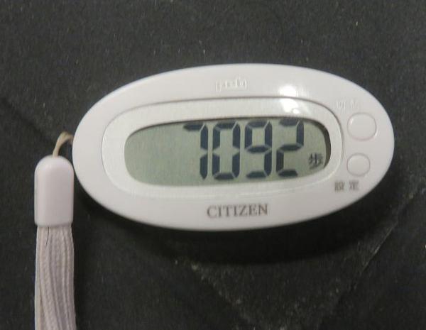 708-ho.jpg