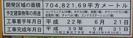 724-kannbann.jpg