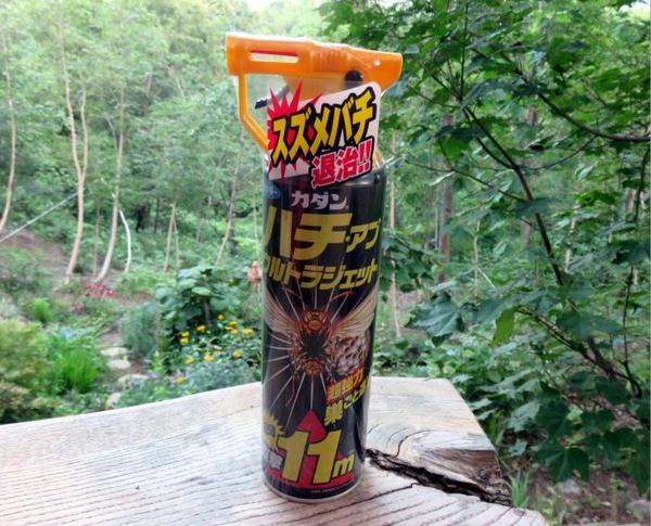 730-hachi-hunter-2.jpg