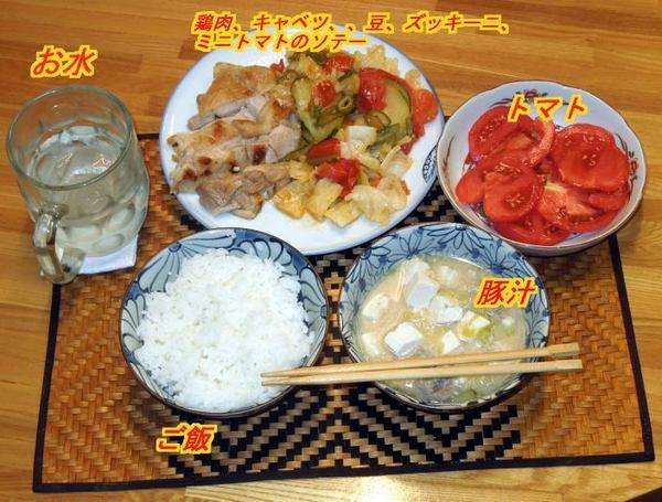 901-yuushoku−2.jpg