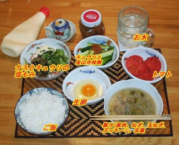 904-yuushoku.jpg