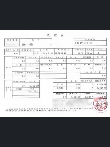 C8F5467B-F9DB-4BBF-A7E4-BB97D567E2F4.png