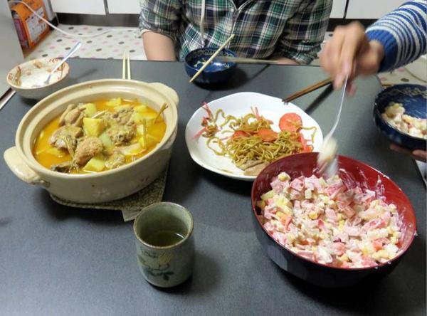 gochisousama.jpg