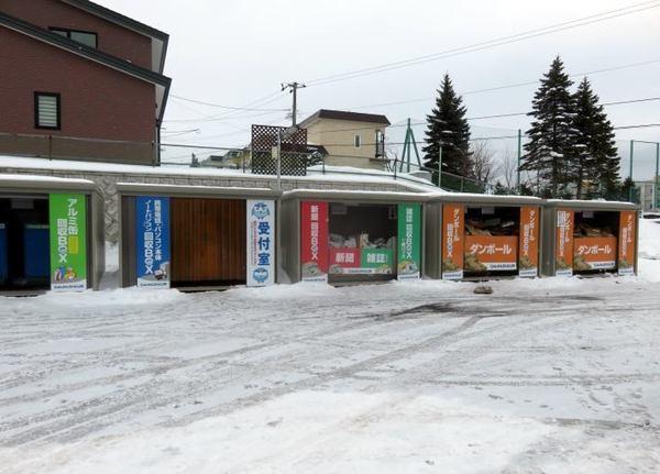 kaishuu-2.jpg