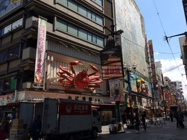 kanidouraku - コピー.jpg