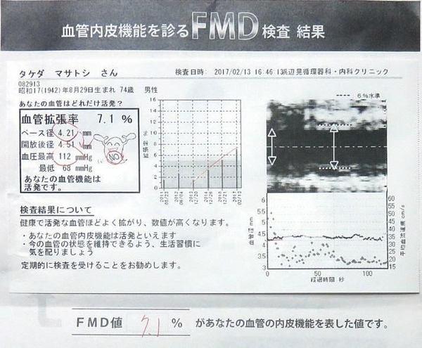 mfd-2.jpg