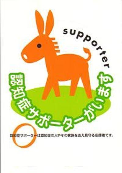 ninchi-mark.jpg