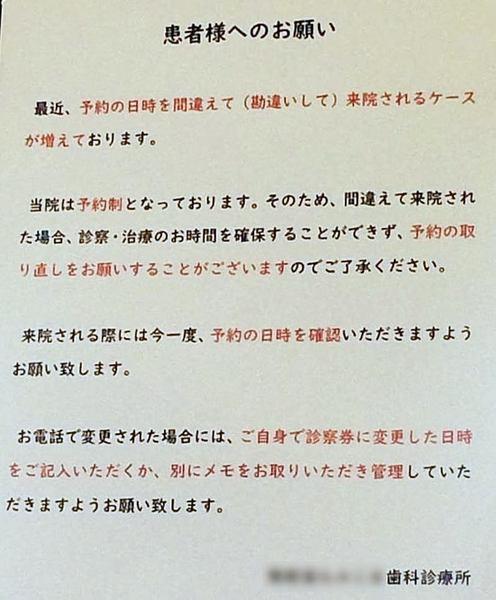 onegai-0.jpg