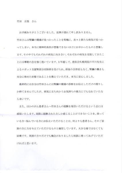 suzuki-1.jpg