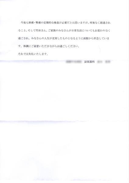 suzuki-2.jpg