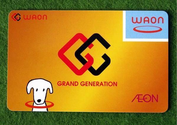 waoncard.jpg