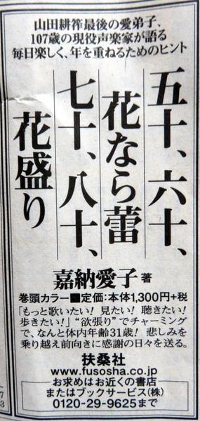 yomitai.jpg