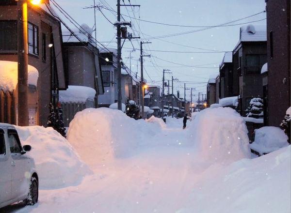yukinoyama.jpg