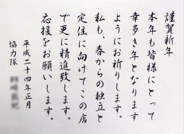 1-kinnga.jpg